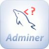 adminer icon