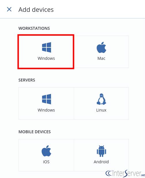 Backup in Windows, InterServer Cloud Backup, InterServer Windows Workstation Backup